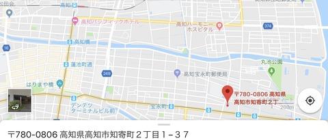82322EDB-1126-4E14-91D7-E0F4D973ECE9