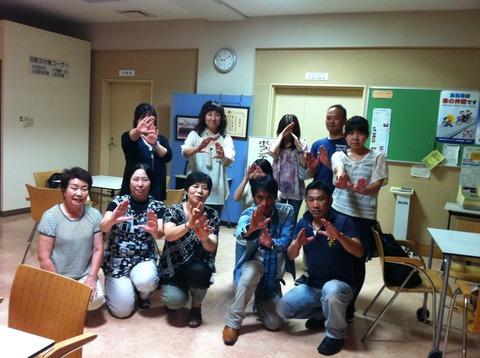 第一回 埼玉レイキを終えて / つくばレイキ、横須賀レイキ、開催決定!