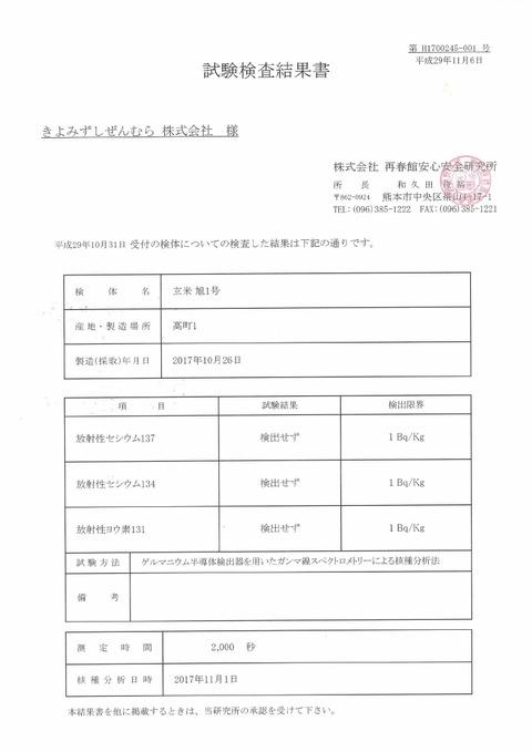 pdf_page_1