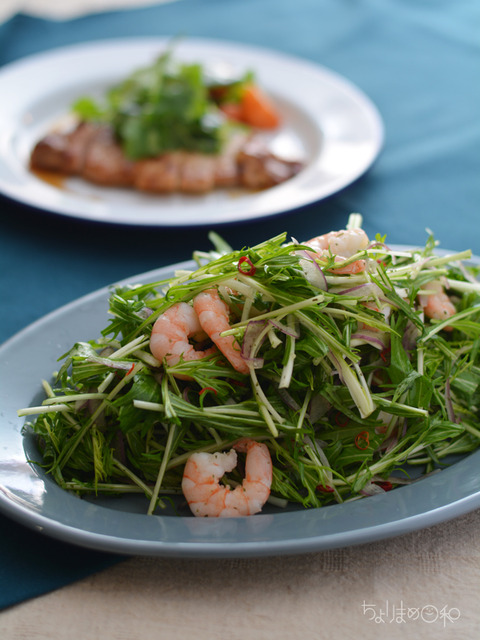 水菜とエビのサラダ
