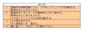 20070509214450.jpg
