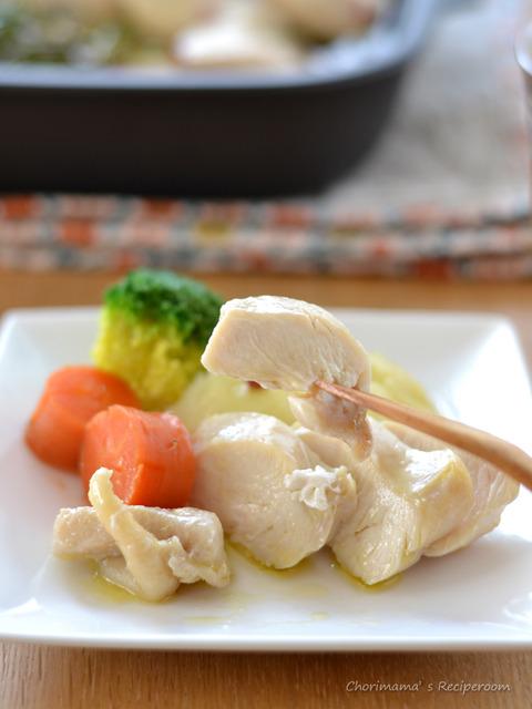 鶏むね肉のコンフィ6