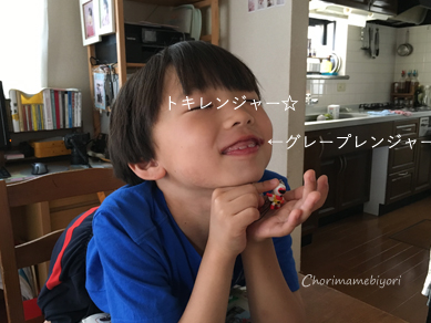 いくじ170518-2