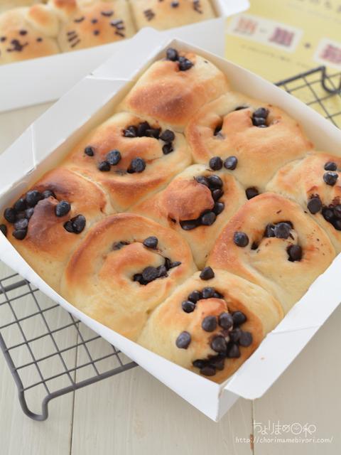 ちぎりパン2種210906-3