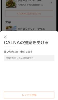 CALNA201708-4