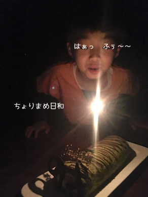 いくじ190511-2