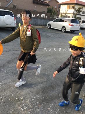 いくじ180315