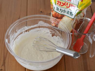 チキンと野菜のラップサンド_日清製粉19-P2