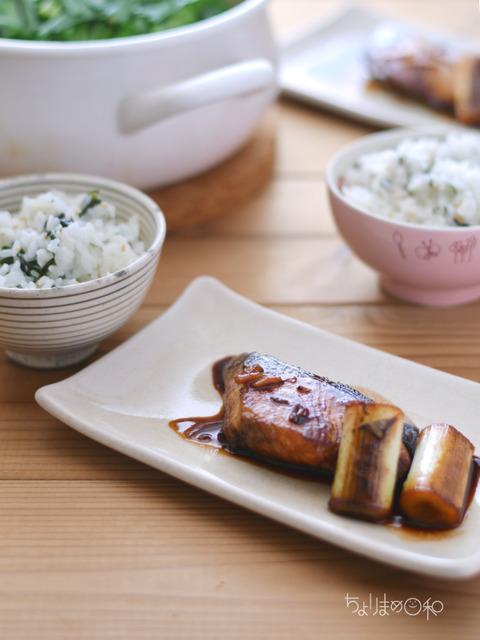 ブリの生姜醤油焼き3
