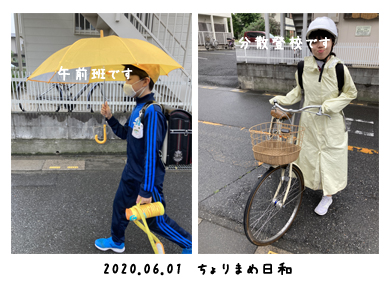 いくじ200601
