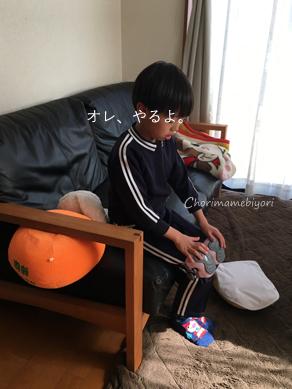 いくじ170311