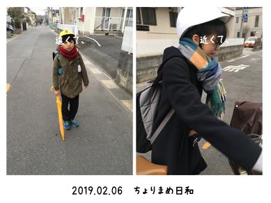 いくじ190206