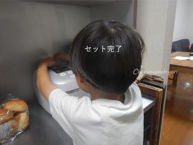 お米とぎもん170928-2