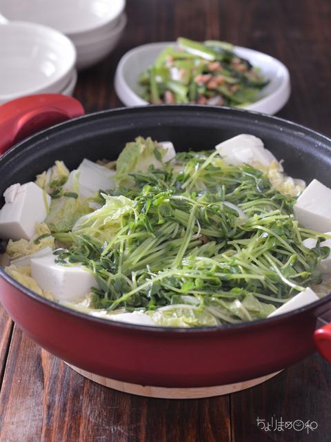晩ごはん191102_牛大根の白菜無水鍋