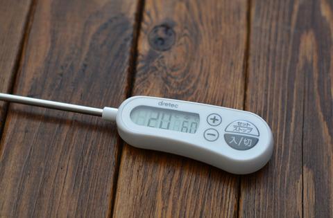 お知らせアラーム付クッキング温度計3