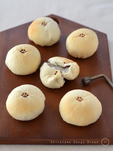 白玉もちっとパン(ココア)_TOMIZ1902