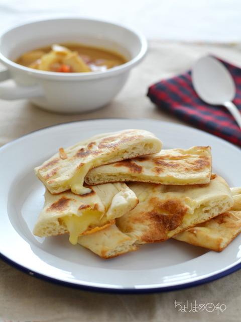 チーズナン&チキンアーモンドカレー_ナンイベント180704