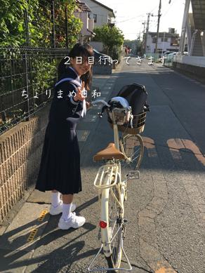 いくじ180410-3