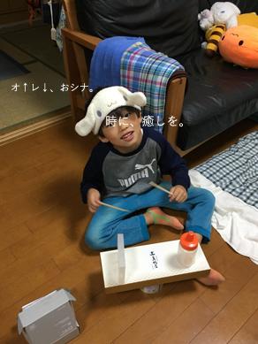 いくじ160924-4