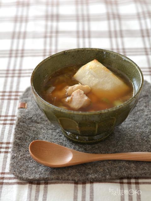 焼き餅と鶏の生姜スープ_献立201801