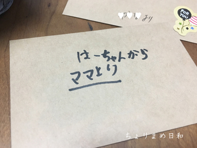 いくじ180513-2