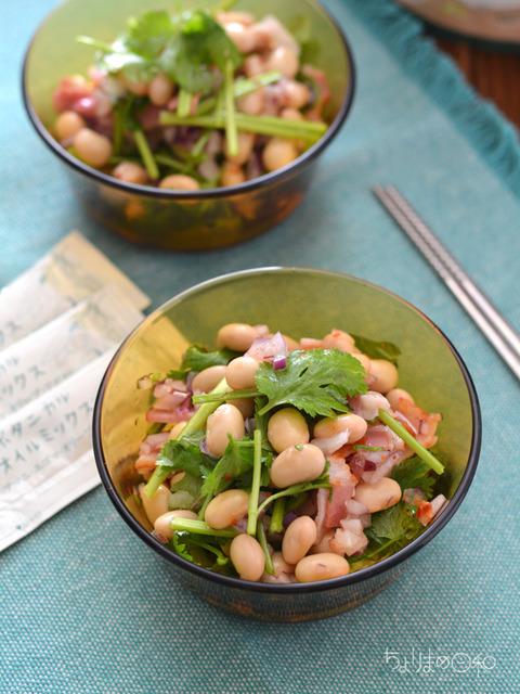 タイ風豆サラダ2_BOM1807