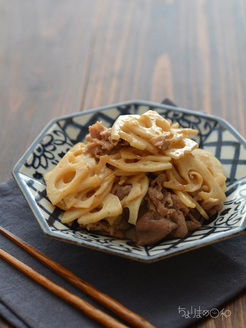 酢炒め豚れんこん181009