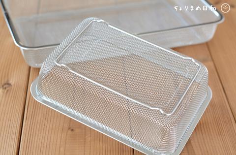 ステンレス角型水切り_cotta2002-2