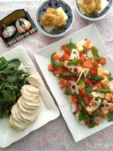 2017ひなまつり_ちらし寿司3