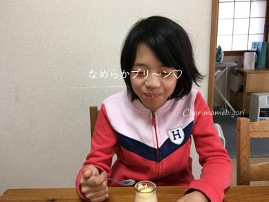 いくじ170327-3