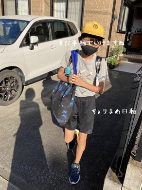 いくじ210921