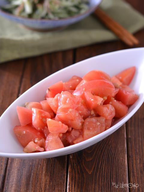 晩ごはん190731_トマトの梅肉ガーリック和え