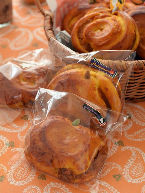 たっぷりかぼちゃパンR3
