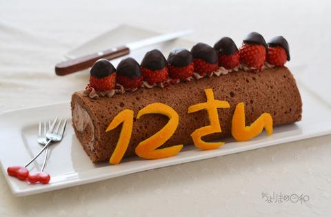 12歳お誕生日171203-ケーキ