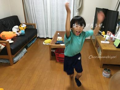 いくじ160926-2