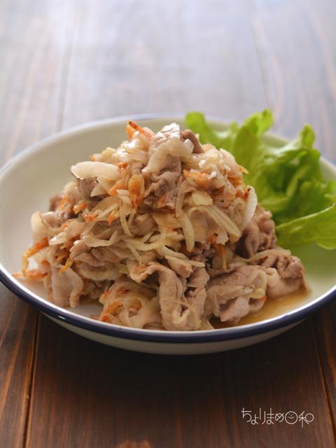 豚肉と新玉ねぎのえび和えサラダ