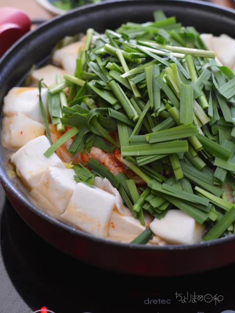 キムチ鍋170326