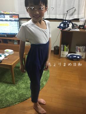 いくじ180126-3