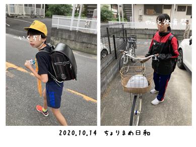 いくじ201014