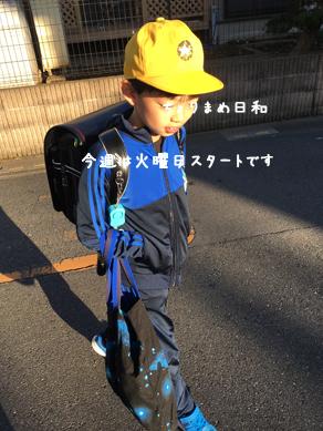 いくじ191105-2