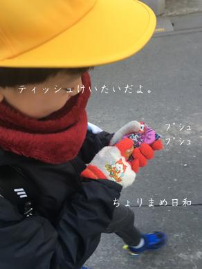 いくじ180131-2