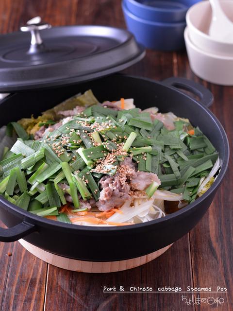 甘辛豚と白菜の無水鍋200130