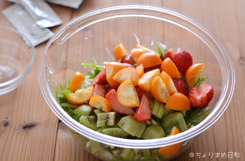 フルーツサラダ_BOM1902-P4