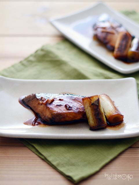 ブリの生姜醤油焼き