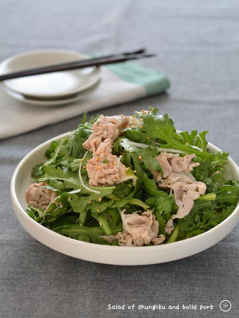 春菊とゆで豚の和えサラダ_macaroni1911-3