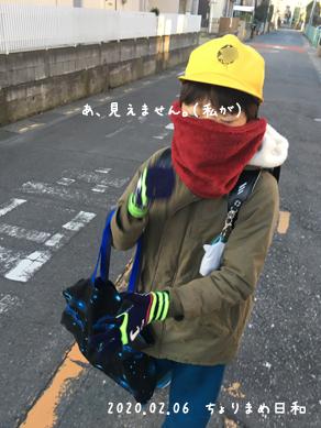 いくじ200206