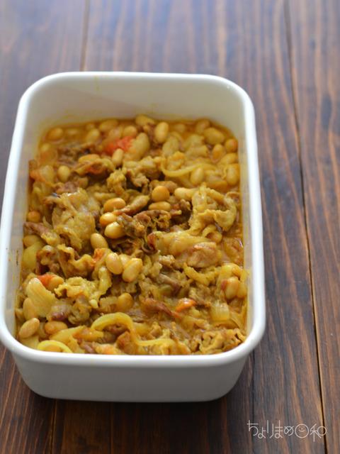 晩ごはん180305_豚肉と大豆のカレー煮