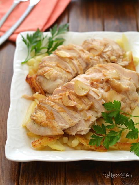 チキンポテトソテー2