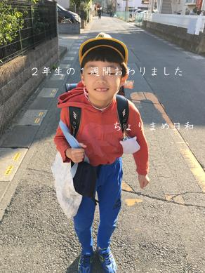 いくじ180413