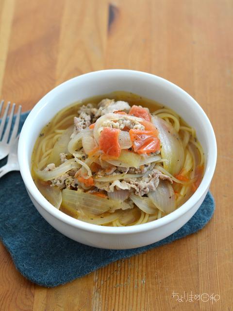 豚肉とトマトのハーブスープスパゲティ2